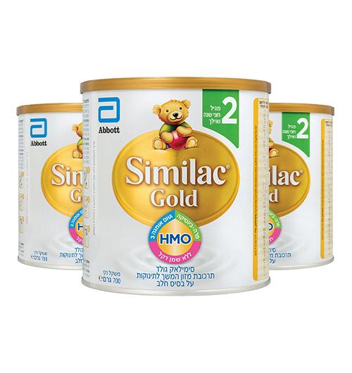 סימילאק GOLD עם רכיב ה-HMO שלב 2