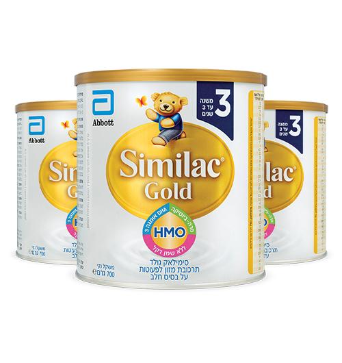סימילאק GOLD עם רכיב ה-HMO שלב 3