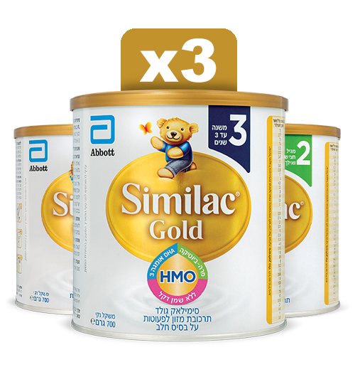 מארז 3 יחידות סימילאק GOLD
