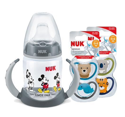 2 זוגות מוצצי ספייס 0-6 חודשים ובקבוק אימון של NUK